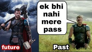 Thor ne Thor ka hammer chura liya to uski story aage kaise jayegi? | past thor has no hammer endgame