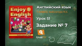 """Урок 51 Задание №7 - Английский язык """"Enjoy English"""" 1 класс (Биболетова)"""