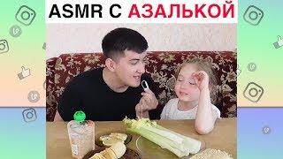 Новые Инста Вайны 2019 Натали Ящук Денис Сальманов Александр Хоменко Гусейн Гасанов