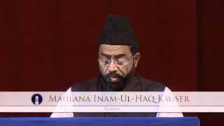 Tilwat Holy Quran, Surah Ha Mim Al-Sajdah (Chapter 41) verses 10-14 with English translation