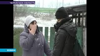 Жителі села Лозівок на Черкащині 5 місяців чекають обіцяних грошей на ремонт будинків