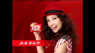 New Meisa Kuroki CM from Kit Kat, vol 1. Channel dedicated to Kurok...