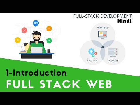 1---introduction-|-full-stack-web-development-course-|-hindi-|-2018