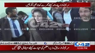 Maryam Nawaz Brings Food For Nawaz Sharif In Jinnah Hospital