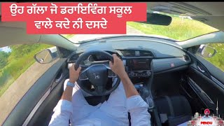 VLOG : HOW TO DRIVE A CAR IN CANADA  (PUNJABI)