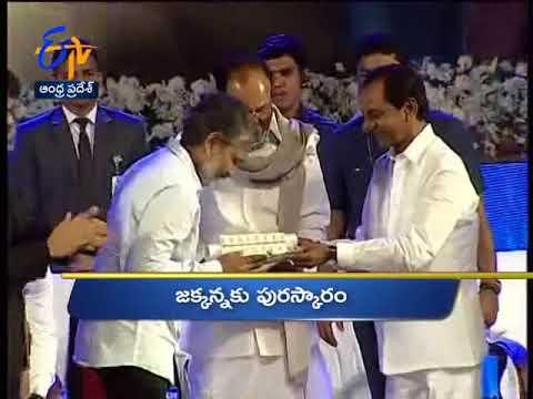 Andhra Pradesh 17th September 2017 Ghantaravam 10 PM News Headlines
