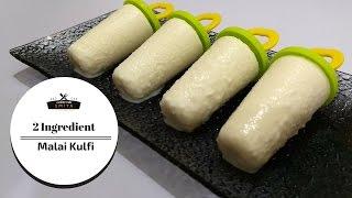 2 Ingredient Malai Kulfi Recipe in Hindi by Cooking with Smita | Homemade Kulfi | मलाई कुल्फी thumbnail