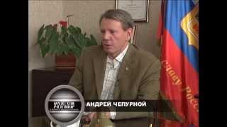 """""""Мужской разговор"""": Андрей Чепурной"""