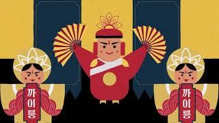 베트남 전통문화예술 intro