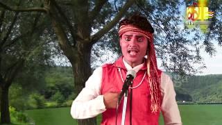 खन्ना सिंह चौहान की नई नौटंकी - खूनी तलवार बेटे का बलिदान (भाग - 7) - Bhojpuri New Nautanki 2019