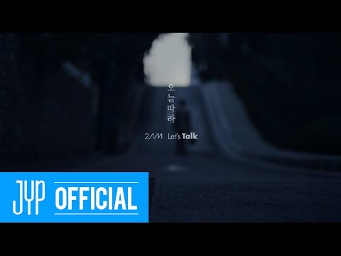 2AM days like today오늘따라 MV