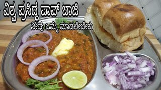 most delicious indian food