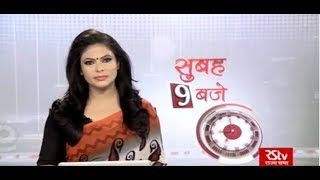 Hindi News Bulletin | हिंदी समाचार बुलेटिन – Oct 16, 2018 (9 am)
