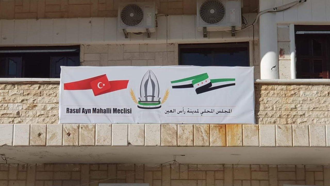 البطاقات الشخصية للاجئين العراقيين في مدينة رأس العين .. تغيير ديموغرافي أم مآرب أخرى؟! | هنا سوريا