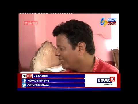CHHOTA MORA GAANTI (20.08.2017)- ETV News Odia