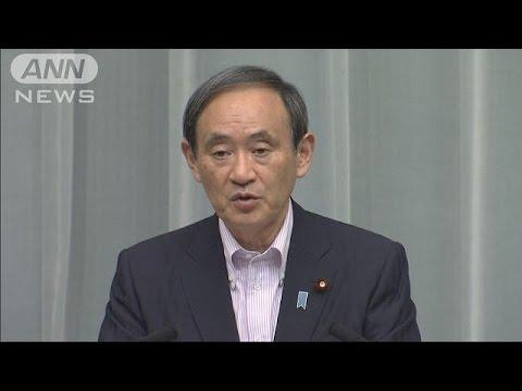 北朝鮮ミサイル、EEZ外に落下と推定 菅長官(17/05/21)