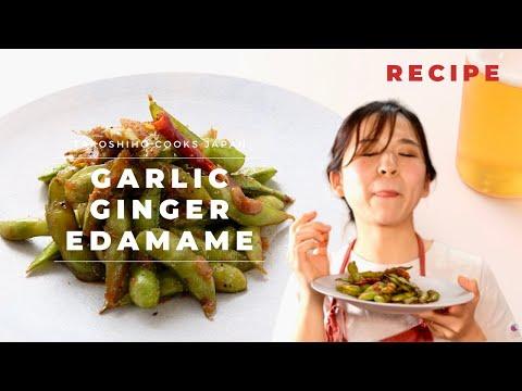 Garlic Ginger Edamame | RECIPE | VEGAN | Takoshiho Cooks Japan