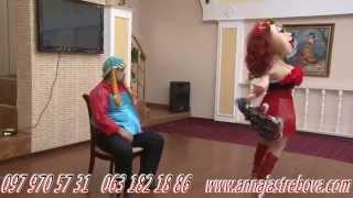Комик Шоу кукол на свадьбу, юбилей, корпоратив,Одесса