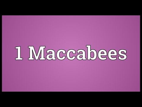 Header of 1 Maccabees