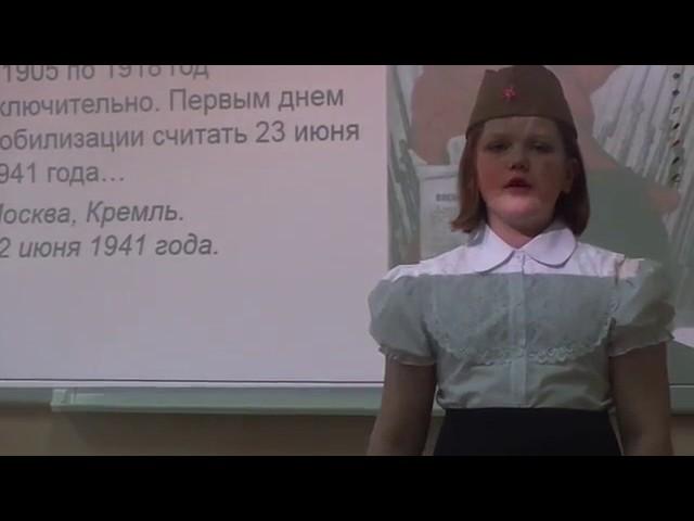 Изображение предпросмотра прочтения – МарияСаушева читает произведение «Почтальонка» Т.Черновской