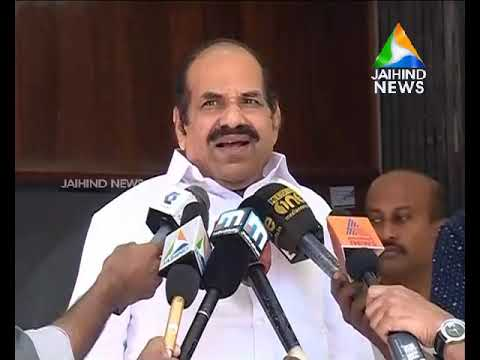 LDF MLA's recommendation letter questions National Security : Ramesh Chennithala | 26.11.18