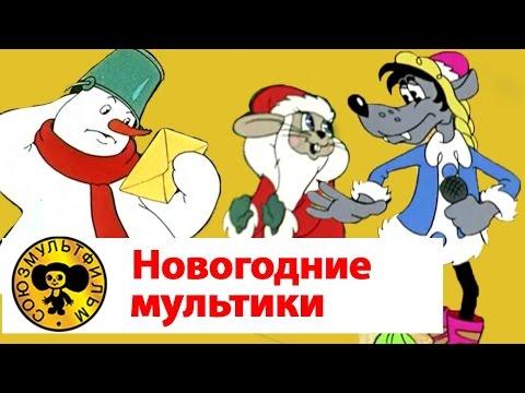 Мультконцерт новогодний