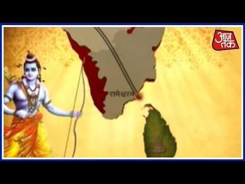 Eshwar Ek Khoj: Full Story On Ram Setu Bridge And Sri Lanka