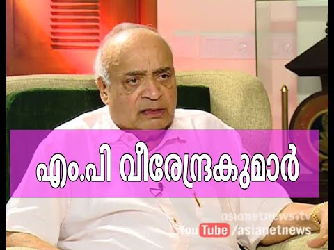Point Blank - Point Blank 20th April 2015 |Interview with M. P. Veerendra Kumar