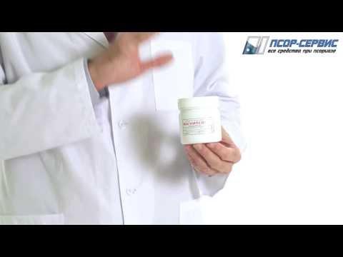 Магнипсор мазь эффективное лечение псориаза