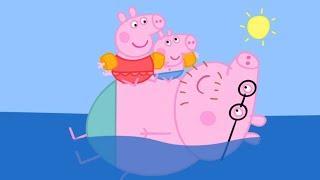 Свинка Пеппа на русском все серии подряд |  Смешанная компиляция Пеппы | Мультики