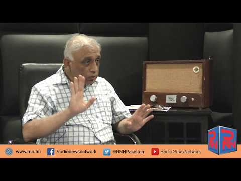 Interview of Doctor Asif Touseef on Congo Virus | Eid Ul Adha | Radio News Network | Fatima Azhar