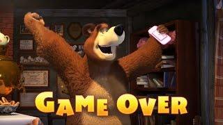 Маша и Медведь   Game Over (Трейлер 2)