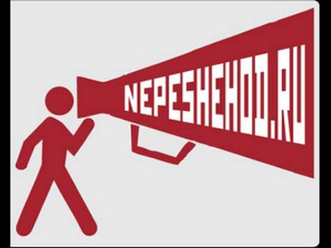 Сдаем на права в Иваново