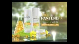 vuclip Yaya on Pantene Nature Care Smoothness & Life