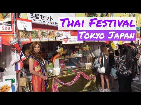 THAI FESTIVAL 2018 TOKYO @YOYOGI PARK - เทศกาลไทยในโตเกียว The BIGGEST ETHNIC FESTIVAL in JAPAN