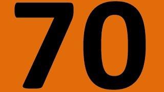 АНГЛИЙСКИЙ ЯЗЫК ДО АВТОМАТИЗМА УРОК 70 Правильные глаголы английского языка 121 140