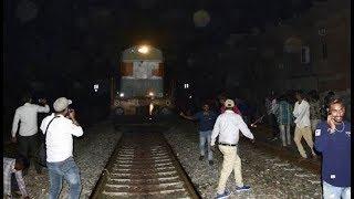 BREAKING NEWS : ट्रेन ड्राइवर ने लिखित बयान में सुनाई उस काली रात की घटना