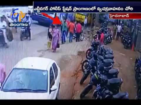 Caught on CCTV | Bike robbers in Lb Nagar