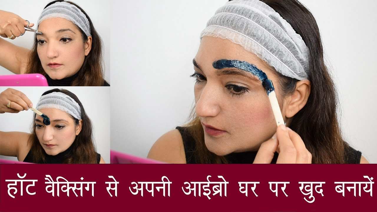 How to do eyebrows Wax at home with Hot wax (Hindi/Urdu ...