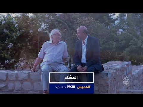 برومو المشاء.. عبد الجليل التميمي  - نشر قبل 1 ساعة