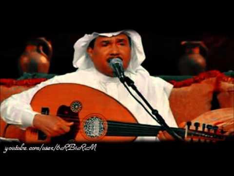 Mohamed Abdo - Ashofak Kel Yoom