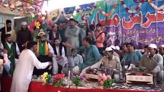 Saady Walun Dil Nazrana Rakh Ly by Moin Afzal Chand Qawal Urs Maari Shareef 2015 Sarbana Abbottabad