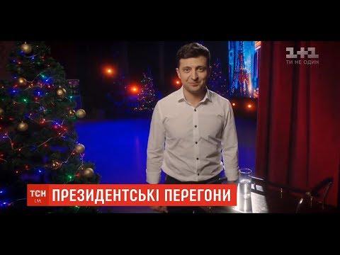 Володимир Зеленський заявив, що балотуватиметься у президенти - Смотри ютуб
