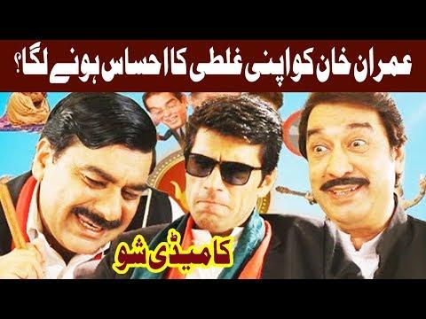 Q K Jamhuriyat Hai - 24 September 2017 - 24 News HD