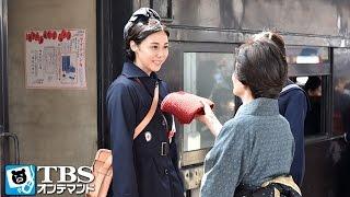 今から70年前の日本に、自らの意志で戦地に旅立った女性たちがいた。1931...