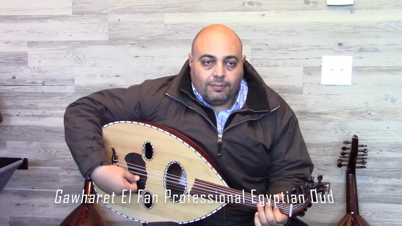 gawharet el fan professional egyptian oud demo