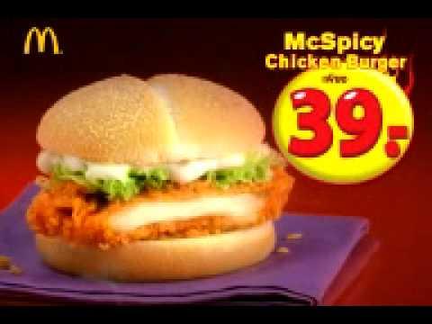 Mcdonalds thailand mcspicy chicken burger youtube for Mcdonald s fish sandwich price