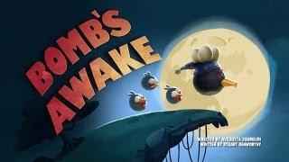 "Angry Birds Toons episode 52 sneak peek ""Bomb's Awake"" - last episode in the season!"