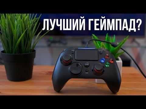 ЛУЧШИЙ ГЕЙМПАД ДЛЯ PS4/ПК/Android с Aliexpress / MPOW PS4-контроллер