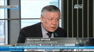 Интервью с депутатом Мажилиса Парламента РК